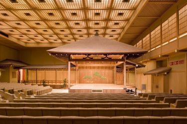 横浜能楽堂で日本の古典芸能を感じられる「秋の特別見学会」開催