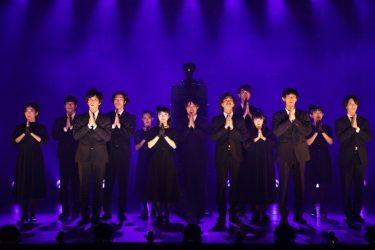 柿喰う客の新作本公演『御披楽喜(おひらき)』は旗揚げ公演のような新鮮な危うさ