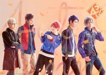 MANKAI STAGE『A3!』秋組単独の追加出演者を発表!冬組単独ではエーステ初の香川公演あり