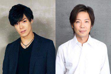 鷹松宏一×浅倉一男でオリジナルアクション舞台『CHAIN〜因縁の連鎖〜』上演