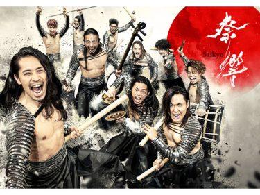 DRUM TAO 2020 新作舞台『祭響 Saikyo』東京公演