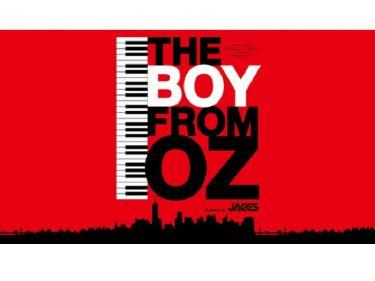 【中止】『THE BOY FROM OZ supported by JACCS』