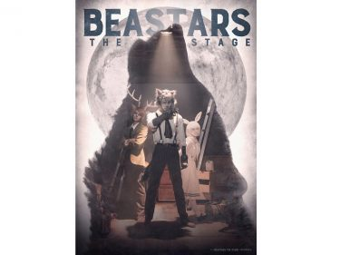 【中止】『BEASTARS THE STAGE』