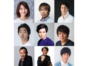 本多劇場再開第一弾企画『DISTANCE』に片桐仁、鈴村健一の出演決定!タイムテーブルも発表