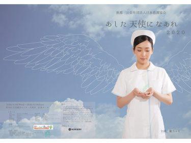 【延期】ミュージカル・ギルドq. 第17回公演『あした天使になあれ2020』