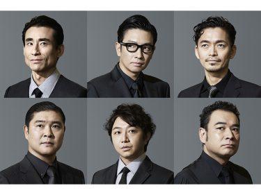 【中止】コント集団カジャラ 第五回公演『無関心の旅人』