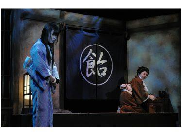 【延期】劇団BDP公演『飴屋の夜に・・・』