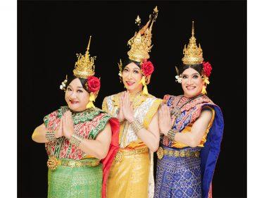 【中止】3軒茶屋婦人会  第7回公演『アユタヤの堕天使』