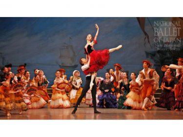 新国立劇場バレエ団『ドン・キホーテ』