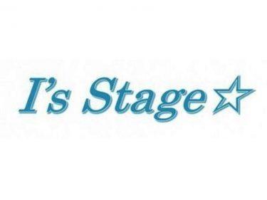 【中止】I's Stage☆プロデュース『一華繚乱 〜五月雨 烏は夜に啼く〜』
