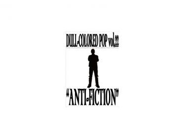 DULL-COLORED POP 第22回本公演『アンチフィクション』