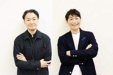「演劇はみんなで作るもの、観る人がいないと成立しない」──白井晃×安田顕『ボーイズ・イン・ザ・バンド』インタビュー