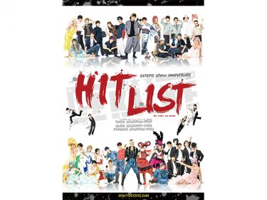 GEKIIKE 10周年記念 本公演第11回『HIT LIST』