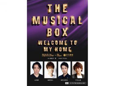 ホリプロ主催公演『THE MUSICAL BOX ~Welcome to my home~』