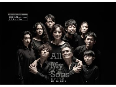 serial number05『All My Sons』