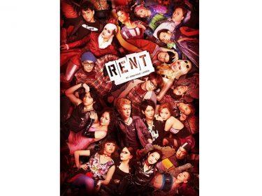 ミュージカル『RENT』(2020)