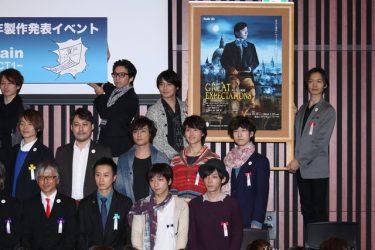 劇団スタジオライフが舞台『トーマの心臓』を初DVD化!!ファンイベント実施
