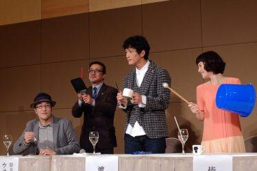 渡部豪太、笑顔で「みゃーお」!音楽劇『麦ふみクーツェ』製作発表会見
