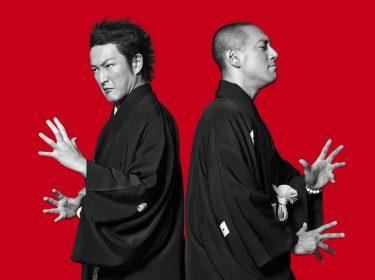 人気子役の加藤清史郎が、歌舞伎に初挑戦!『地球投五郎宇宙荒事』