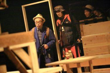 歌舞伎と現代演劇のコラボ、木ノ下歌舞伎『黒塚』を見逃すな!