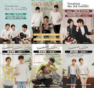 一周年記念コンサート 出演者決定!YUMETOMO 1st Anniversary Concert
