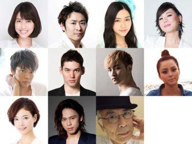 ナオト・インティライミ×小関裕太W主演舞台「ミュージカル『DNA-SHARAKU』」全キャスト発表!!