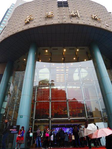12月27日(日)に大千秋楽!ミュージカル『黒執事』-地に燃えるリコリス2015-、中国よりレポート&コメント到着