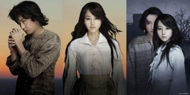 堀北真希×山本耕史で上演された舞台『嵐が丘』がBlu-ray&DVDで3月16日(水)に発売決定!