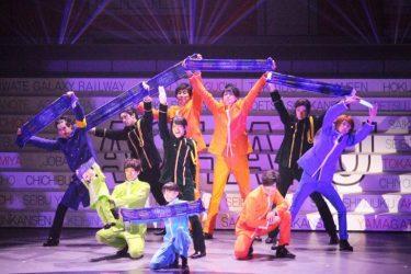 鉄ミュ初のライブだよ、兄さん!ミュージカル『青春-AOHARU-鉄道』コンサート Rails Live 2019レポート