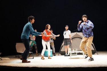 前川知大新作『終わりのない』開幕!山田裕貴「旅が始まった」