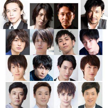 ミュージカル『チェーザレ』メインキャスト最後の一人はKバレエ カンパニーの宮尾俊太郎