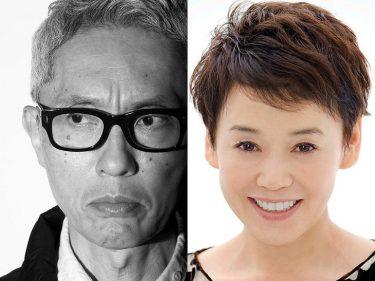 『ラヴ・レターズ』井上芳雄&坂本真綾、加藤和樹&愛加あゆらでこけら落としSP
