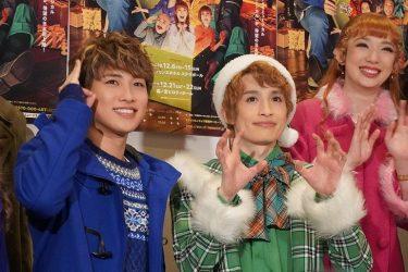 『ELF The Musical』開幕!浜中文一&松本幸大(宇宙Six/ジャニーズJr.)の理想のクリスマスは?