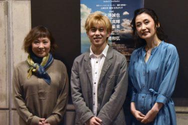 青春の輝きをめいっぱい表現!末澤誠也主演リーディングシアター『キオスク』開幕