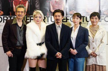 森田剛が日々進化する作品に「やっとここに辿り着いた」と早くも達成感!?世界初演『FORTUNE(フォーチュン)』ついに開幕