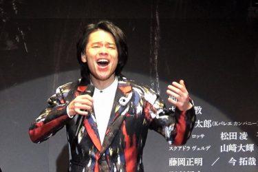 【動画】中川晃教が初披露!ミュージカル『チェーザレ 破壊の創造者』製作発表~歌唱編~