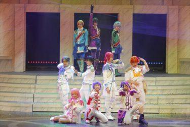 舞台『KING OF PRISM』第2弾開幕!キャスト一同「観に来てくれた人を絶対笑顔に」