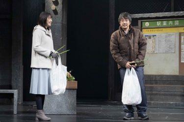 大森南朋、長澤まさみら出演『神の子』3月20日WOWOWにて放送
