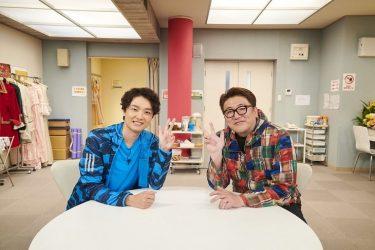 『グリーン&ブラックス』4年目突入で福田雄一&井上芳雄が喜びの声!番組オリジナルLINEスタンプも