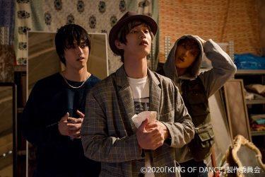 ドラマ『KING OF DANCE』第2話場面写真が公開!本田礼生率いるダンスチームが登場