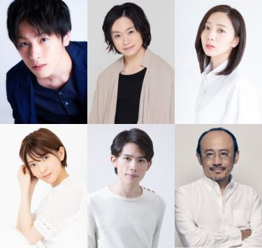 S-IST Stage『ひりひりとひとり』鈴木勝吾、鳥越裕貴、能條愛未ら出演決定