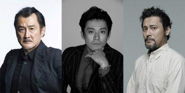 小栗旬、横田栄司からのメッセージ到着『ジョン王』全公演中止も「必ず戻って参ります」
