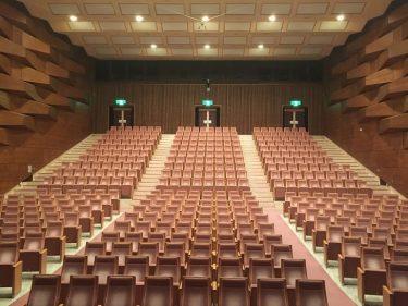全国公立文化施設協会が劇場再開に向けたガイドライン提示