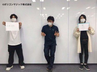 「キカクのタネ」第2弾は5月17日配信!出演者、視聴者の宿題チェックからスタート