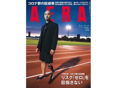 堂本光一、菊田一夫演劇賞「大賞」受賞記念!「AERA」で『SHOCK』シリーズの20年間振り返る