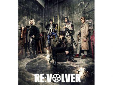 舞台『RE:VOLVER』日テレプラスにてTV初放送