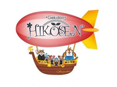 劇団飛行船が『アラジンと魔法のランプ』『白雪姫と7人のこびと』などマスクプレイミュージカル13作品を無料公開