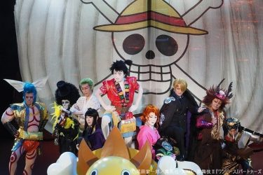 「頂上戦争編」描くシネマ歌舞伎『スーパー歌舞伎II ワンピース』WOWOWで放送決定