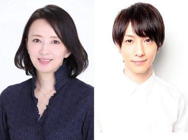 高橋由美子主演『時子さんのトキ』で鈴木拡樹が一人二役「人から中々受け入れてもらえない愛の形」を描く