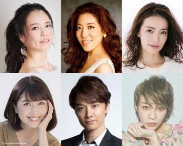 『SHOW-ISMS』がついに開幕!彩吹真央、JKim、知念里奈、新妻聖子、井上芳雄、美弥るりかコメント到着